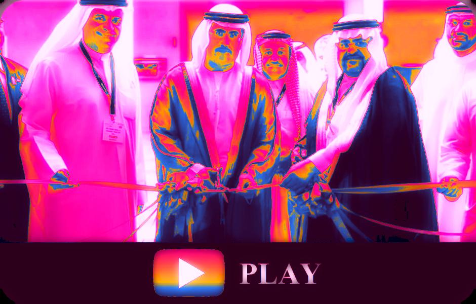 Gulf Futurism / Technocracy